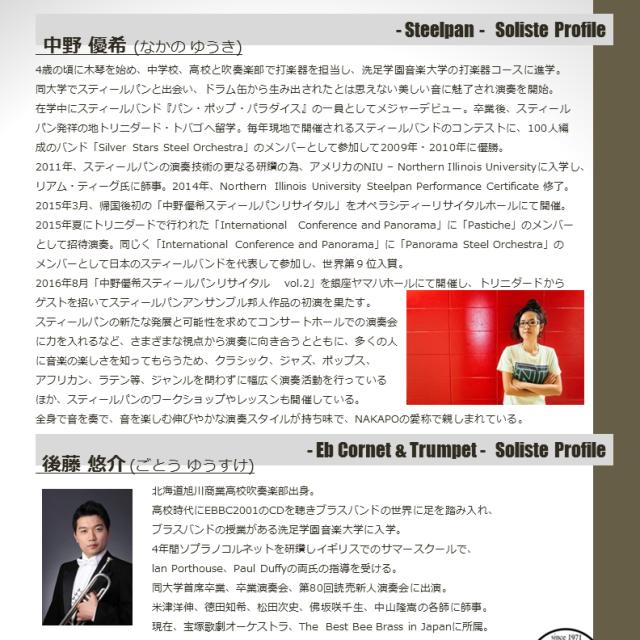 45rc_flyer